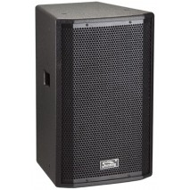 Soundking KV12AD aktív hangfal