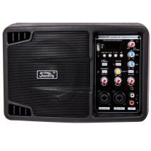 Soundking PSM05R  hangosítási rendszer